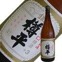 樽平酒造 樽平 銀 純米酒  1.8L【山形県】