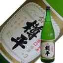樽平酒造 樽平 極上銀 純米酒 1.8L