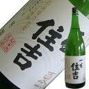 樽平酒造 純米酒 一生住吉 夏 1.8L【H30BY】