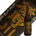 楯の川酒造 楯野川 本流辛口 純米大吟醸  1.8L
