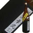 雪室でじっくり熟成された純米吟醸酒!若乃井酒造 雪室熟成 純米吟醸 華丸 1.8L