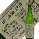 米鶴酒造 米鶴 純米吟醸34号仕込み 1.8L【数量限定品】【H29BY】