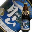 地ビール 月山 ピルスナー 330ml【ヤマト運輸クール便使用】【ギフト対応不可】