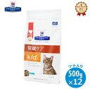 【ヒルズ】 猫用 k/d ツナ ドライ 500g【12個パック】[NEW] 腎臓ケア [療法食]