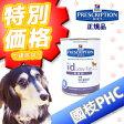 ショッピングLOW 【國枝PHC 安心価格!】ヒルズ 犬用 i/d Low Fat(低脂肪) 缶詰 360g・低脂肪に調整した膵炎や高脂血症、脂肪の消化吸収不良などに配慮した食事療法食です。