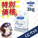 【國枝PHC 安心価格!】ヒルズ 犬用 i/d Low Fat(低脂肪) ドライ 3kg・低脂肪に調
