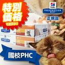 ヒルズ 猫用 尿ケア c/dマルチケアチキン&野菜入りシチュー缶詰 82g×24缶セット【國枝PHC 安心価格!】下部尿路疾患や尿石症の猫のための特別療法食です