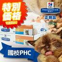 ヒルズ 猫用 尿ケア c/dマルチケアツナ&野菜入りシチュー缶詰 82g×24缶セット【國枝PHC 安心価格!】下部尿路疾患や尿石症の猫のための特別療法食です