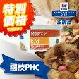 ヒルズ 猫用 腎臓ケア k/dチキン&野菜入りシチュー缶詰 82g【國枝PHC 安心価格!】腎臓病の猫のために蛋白質、リン、ナトリウムなどの成分を調整した特別療法食です