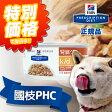 ヒルズ 犬用 腎臓ケア k/d チキン&野菜入りシチュー缶詰 156g【國枝PHC 安心価格!】腎臓病の犬のためにたんぱく質、リン、ナトリウムを調整した特別療法食です