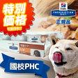 ヒルズ 犬用 腎臓ケア k/d チキン&野菜入りシチュー缶詰 156g×24缶セット【國枝PHC 安心価格!】腎臓病の犬のためにたんぱく質、リン、ナトリウムを調整した特別療法食です
