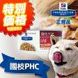 ショッピングLOW ヒルズ 犬用 消化ケア i/d Low Fat チキン味&野菜入りシチュー缶詰 156g【國枝PHC 安心価格!】消化器症状を示す犬のために優れた消化性、低脂肪に成分を調整した特別療法食です