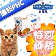 【國枝PHC 安心価格!】ヒルズ 猫用 k/d チキン入りパウチ・腎臓病の猫に給与することを目的とした食事療法食です。
