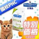【國枝PHC 特別価格!】ヒルズ 猫用 メタボリックス 2kg・リバウンドに配慮した体重減量と体脂肪管理のための食事療法食です。