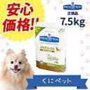 【安心価格!!】ヒルズ 犬用 メタボリックス 7.5kg・リバウンドに配慮した体重減量と体脂肪管理の