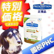 【國枝PHC 特別価格!】ヒルズ 犬用 メタボリックス 7.5kg・リバウンドに配慮した体重減量と体脂肪管理のための食事療法食です。