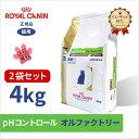 【ロイヤルカナン】 猫用 phコントロール オルファクトリー 4kg【2個パック】 【療法