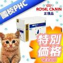 【國枝PHC 安心価格!】ロイヤルカナン 猫用 腎臓サポートフィッシュテイスト(パウチ)85g【12個パック】・この商品は、慢性腎臓病の猫およびそれにともなう高...