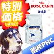 【國枝PHC 特別価格!】ロイヤルカナン 犬用 腎臓サポート セレクション ドライ 3kg・犬用腎臓サポート セレクションは、慢性腎臓病の犬に給与する目的で特別に調製された食事療法食です。