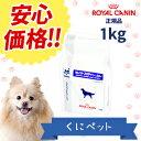 【安心価格!!】ロイヤルカナン 犬用 セレクトプロテイン(ダック&タピオカ) 1kg・この商品は、食