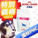 【國枝PHC 特別価格!】ロイヤルカナン 犬用 肝臓サポート 8kg【2個パック】・犬用肝臓サポートは、肝疾患にともなう高アンモニア血症を呈する犬に給与することを目的として、特別に調製された食事療法食です。