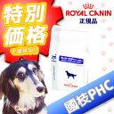 【國枝PHC 特別価格!】ロイヤルカナン 犬用 セレクトプロテイン(ダック&タピオカ) 1kg・この商品は、食物アレルギーによる皮膚疾患および消化器疾患の犬に給与することを目的として、特別に調製された食事療法食です。