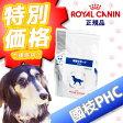 【國枝PHC 特別価格!】ロイヤルカナン 犬用 腎臓サポート 3kg・犬用腎臓サポートは、慢性腎臓病の犬に給与することを目的として、特別に調製された食事療法食です。