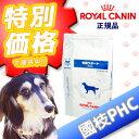 【國枝PHC 特別価格!】ロイヤルカナン 犬用 腎臓サポート 8kg【2個パック】・犬用腎臓サポートは、慢性腎臓病の犬に給与することを目的として、特別に調製された食事療法食です。
