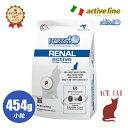 食事療法食 猫用 腎臓ケア フォルツァ10/FORZA10 リナールアクティブ 454g