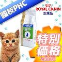 【國枝PHC 特別価格!】ロイヤルカナン 猫用 ベッツプラン エイジングケアプラス ステージ2  2kg【あす楽対応】・この商品は、老齢のサイン(関節疾患や腎機能の低下など)がみられる高齢の猫のための総合栄養食です。