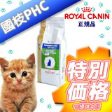 【國枝PHC 安心価格!】ロイヤルカナン 猫用 ベッツプラン エイジングケアプラス ステージ2  2kg・この商品は、老齢のサイン(関節疾患や腎機能の低下など)がみられる高齢の猫の
