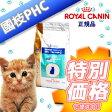 ショッピング商品 【國枝PHC 特別価格!】ロイヤルカナン 猫用 ベッツプラン メールケア 4kg・この商品は、去勢後から7歳頃までの雄猫のための総合栄養食です。