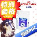 【國枝PHC 特別価格!】ロイヤルカナン 犬用 ベッツプラン セレクトスキンケア 1kg・この商品は、皮膚や消化管の健康維持に配慮したい成犬のための総合栄養食です。