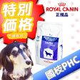 ショッピング商品 【國枝PHC 特別価格!】ロイヤルカナン 犬用 ベッツプラン セレクトスキンケア 3kg・この商品は、皮膚や消化管の健康維持に配慮したい成犬のための総合栄養食です。