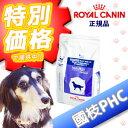 【國枝PHC 特別価格!】ロイヤルカナン 犬用 ベッツプラン セレクトスキンケア 3kg【4個パック】・この商品は、皮膚や消化管の健康維持に配慮したい成犬のための総合栄養食です。