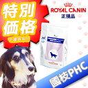 【國枝PHC 安心価格!】ロイヤルカナン 犬用 ベッツプラン スキンケアプラス ジュニア 3kg・この商品は皮膚の健康維持に配慮したい成長期の子犬のための総合栄養食です。
