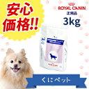 【安心価格!!】ロイヤルカナン 犬用 ベッツプラン スキンケアプラス ジュニア 3kg・この商品は皮膚の健康維持に配慮したい成長期の子犬のための総合栄養食です。