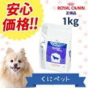 【安心価格!!】ロイヤルカナン 犬用 ベッツプラン セレクトスキンケア 1kg・この商品は、皮膚や消化管の健康維持に配慮したい成犬のための総合栄養食です。