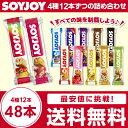 ソイジョイ 大塚製薬 48本(12本×4種)P12Sep14