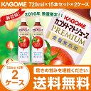カゴメ トマトジュース プレミアム 720ml×30本