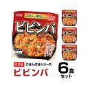 【丸美屋食品】ビビンバ ごはん付き×6食