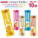 ソイジョイクリスピー 10本セット 大塚製薬 SOYJOY ...