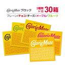 カロリーメイト ブロック 4本×10箱×3種 大塚製薬 プレーン チョコ チーズ フルーツ