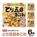 丸美屋食品 とり五目おこわもち米ごはん付き×6食 レトルト食...