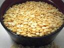 漢方薬の1つで解熱解毒・消炎作用があるとされている。外国産【緑豆】(皮むき) 2kgP12Sep14