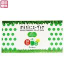 【ママ割5倍】ユーグレナ・ファームの緑汁 31包