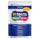 【送料無料】お得な3袋セット ワダカルシウム BPカルシウム&マグネシウム コラーゲン 300粒