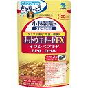【送料無料】 小林製薬ナットウキナーゼ EX イワシペプチド EPA DHA60粒 メール便
