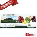 【ポイント2倍】アムウェイ トリプルX(レフィル)2箱セット