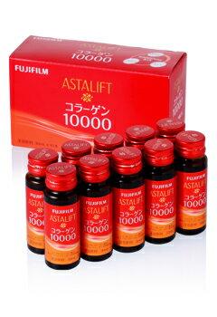富士フィルム アスタリフト ドリンク コラーゲン10000 (30ml×10本) P11Sep16